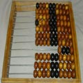 Abacus Picture - Free Math Photos & Images