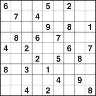 image regarding Sudoku Printable Hard known as Arduous Sudoku Puzzles - Free of charge Printable Worksheets