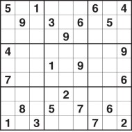 Hard Printable Sudoku Puzzle Number 5